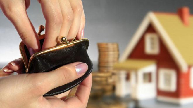 Стоимость общежития