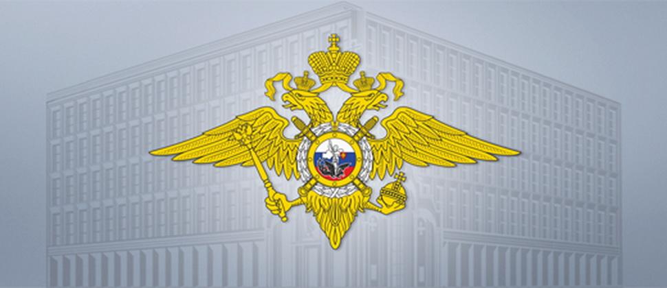 ГУ МВД Уфа