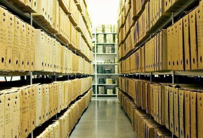 Поиск в архивах