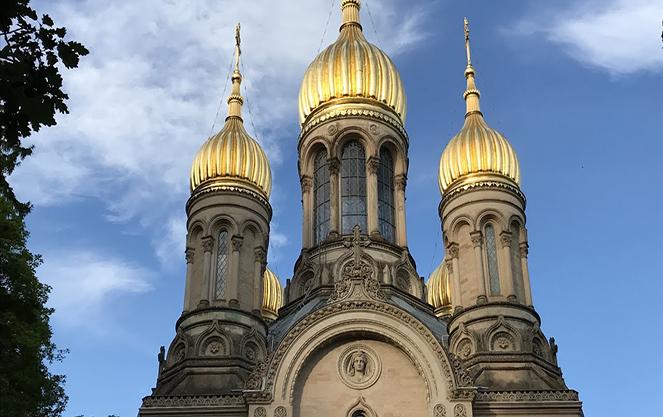 Купола церкви Святой Елизаветы в Висбадене