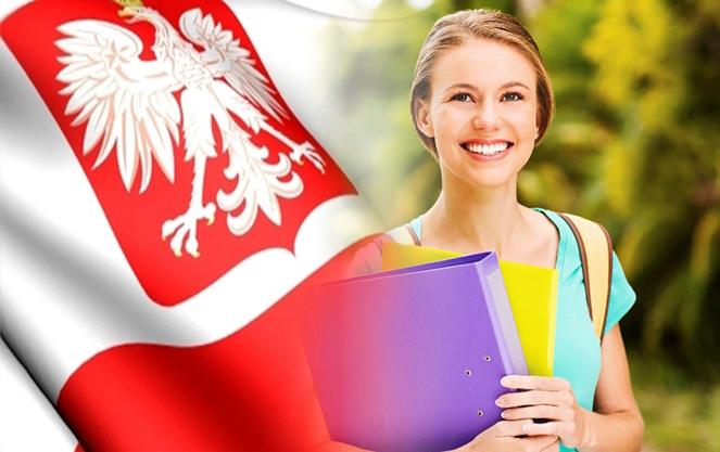 Польское образование для украинцев