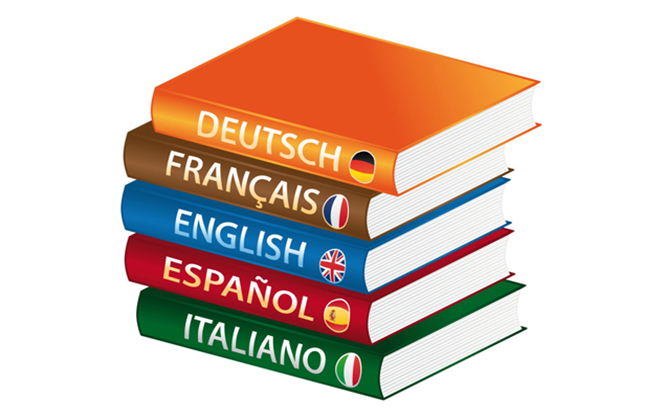 Владение иностранными языками