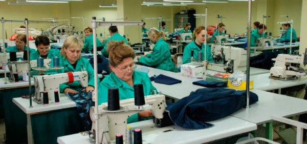 Рабочие места на фабрике