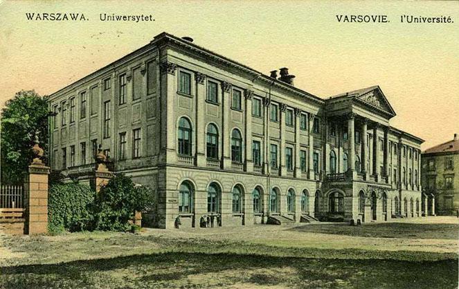 История варшавского университета