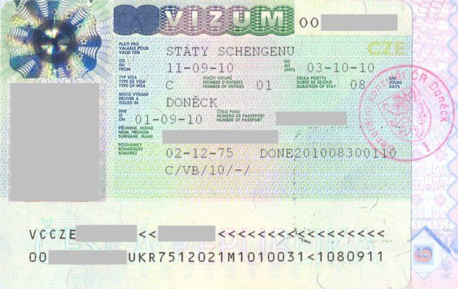 Визы в польшу для белорусов