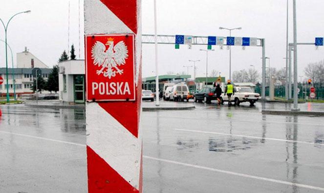 Репатриация в Польшу