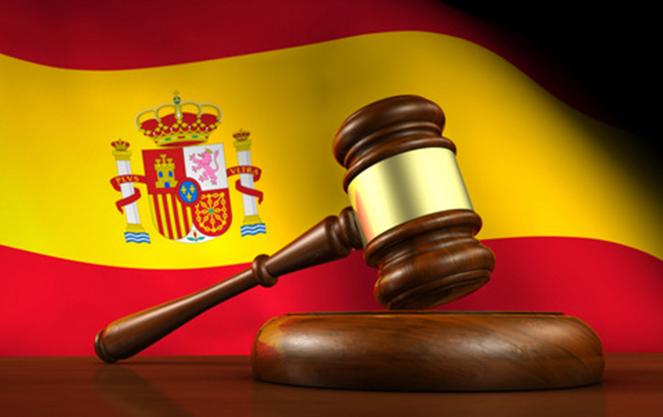 Изображение - Двойное гражданство россии и испании biznes-immigracia-v-ispaniyu3