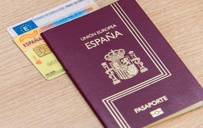 Испанский бипатризм: двойное гражданство в Испании