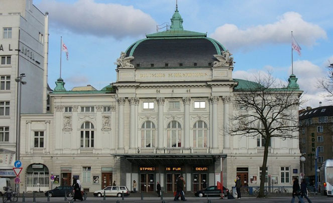 Драматичный театр