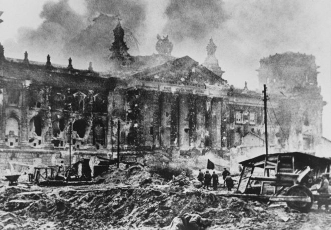 Рейхстаг в период войны
