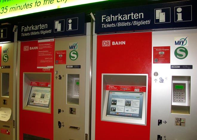 Терминал для покупки билетов в Германии
