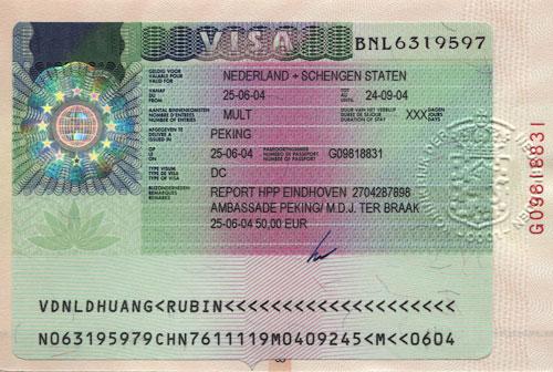 Как зарегистрироваться на визу в Польшу