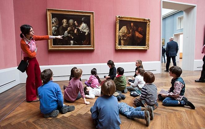 Известные галереи