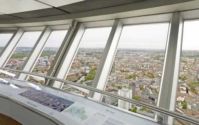 Вид из берлинской телебашни