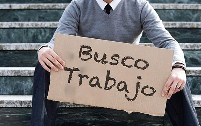 Табличка с надписью ищу работу в Испании