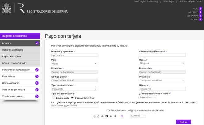 Как получить справку Nota Simple онлайн