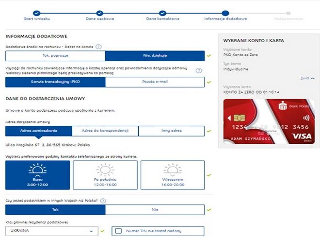 Как открыть счет в польском банке через интернет