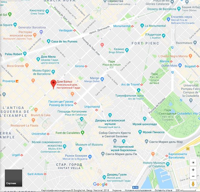 Расположение дома костей в Барселоне на карте