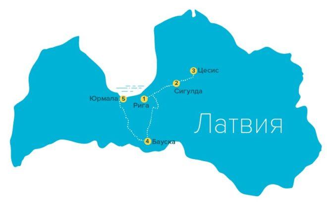 Латвия маршрут
