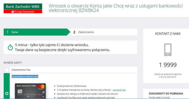 Онлайн заявка на открытие счета