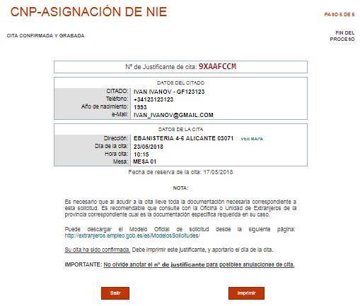 Запись на подачу документов для получения NIE