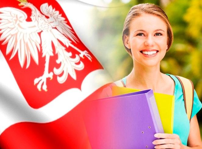 Как поступить в польский вуз иностранцу в  2020  году