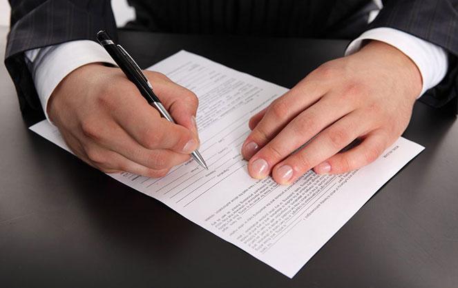 Приглашения на работу от иностранного работодателя