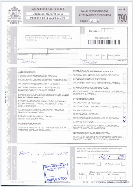 Пример приглашения заверенного в полиции