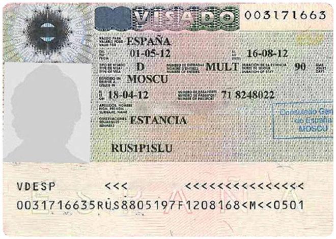Пример визы