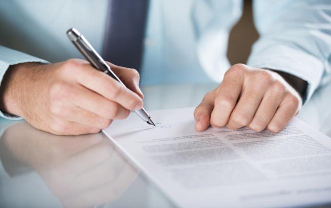 Особенности оформления разрешения на работу