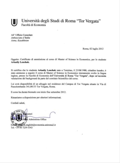 Приглашение на учебу в Италию