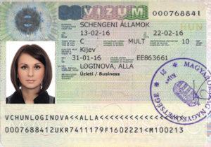 Пример шенгенской визы