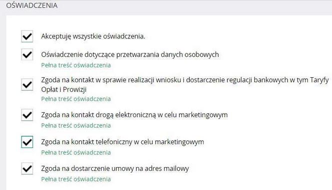 Банковские соглашения в Польше