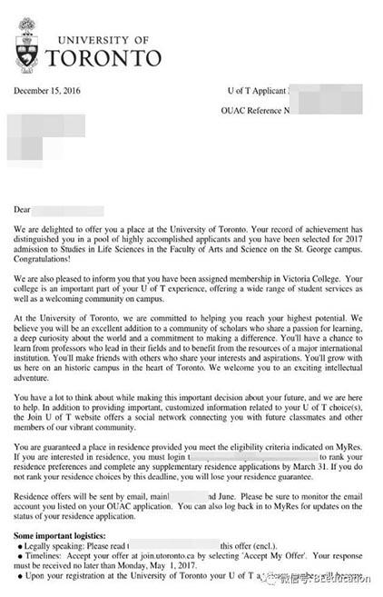 Приглашение на учебу в Канаду