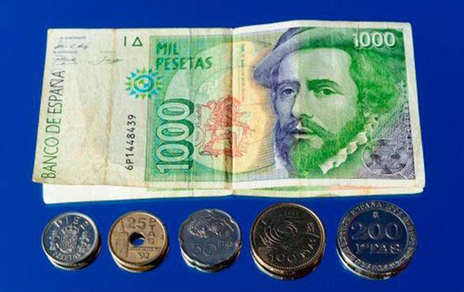 Испанские валюты прошлого