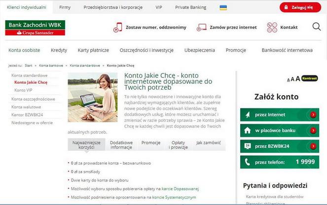 Вход на сайт польского банка ВБК