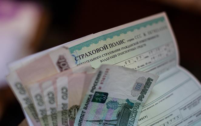 Суммы страховых выплат в Польше