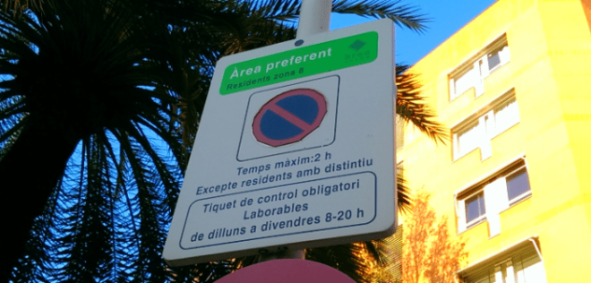 Знак ограничения в Испании