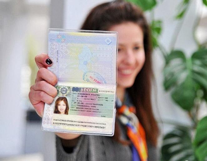 Чешская виза в паспорте