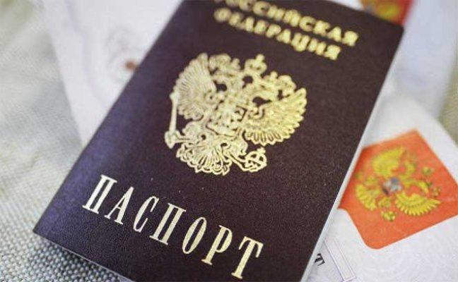 Изображение - Двойное гражданство латвия россия 2e3be03a85b5bc498593869005382-e1531208073208