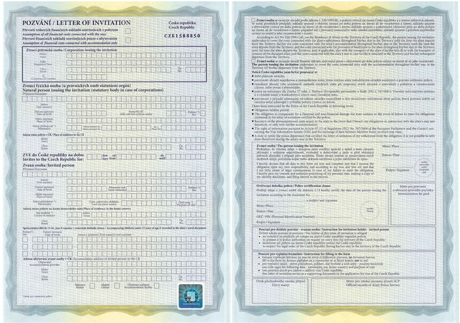 Бланк приглашения для визы в Чехию