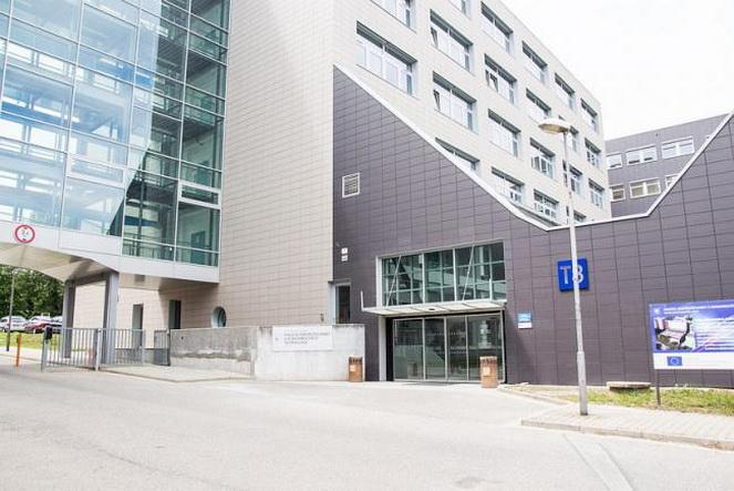 Факультет информационных технологий Технического университета Брно