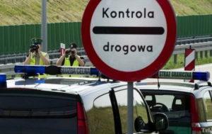 Граница Польши с Украиной