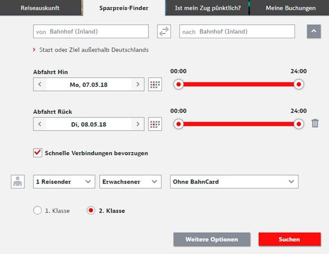 Покупка билетов онлайн на поезд в Германии