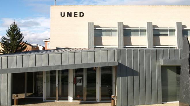 Здание UNED в Мадриде