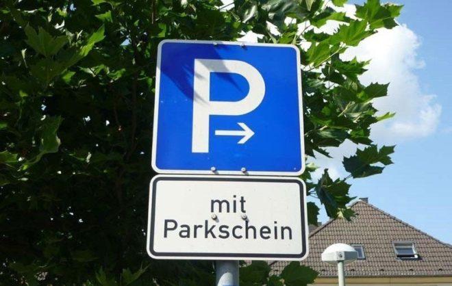 Платная парковка на обочине