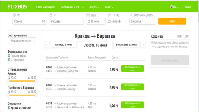 Расписание маршрутов FlixBus