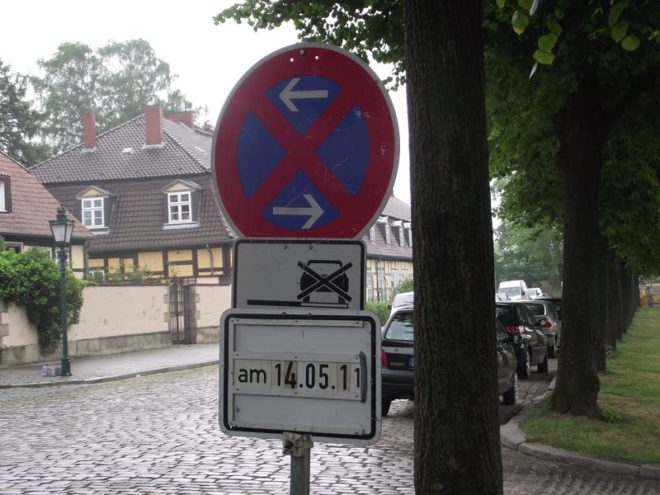 Зона действия парковки