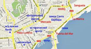 Месторасположение автовокзала в Аликанте