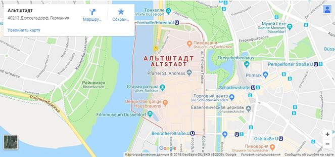 Альтштадт на карте города